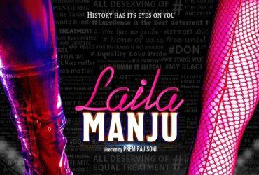 Poster of Bollywood film (Laila Manju)