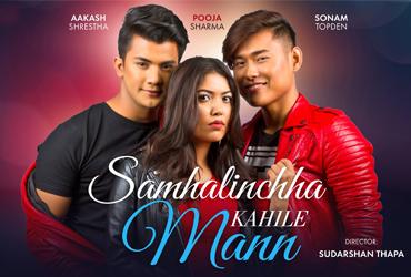 Samhalinchha Kahile Mann