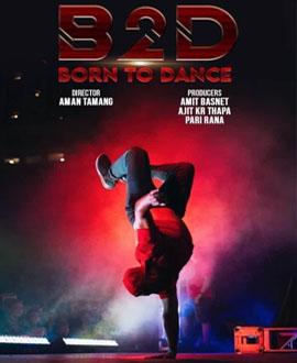Born To Dance(B2D)